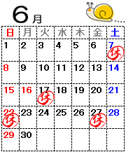 カレンダー2014.06