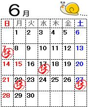 カレンダー2015.06