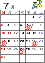 カレンダー2016.07