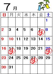 カレンダー2017.07