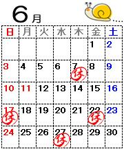カレンダー2018.06