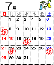 カレンダー201907